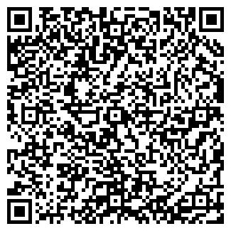 QR-код с контактной информацией организации ООО АНВИК-СОФТ