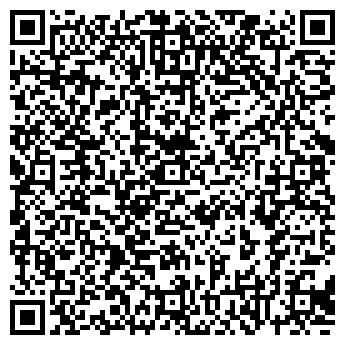QR-код с контактной информацией организации ООО БИЗНЕССТРОЙКОМПЛЕКТ