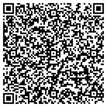 QR-код с контактной информацией организации ДОРОГИ НОВОКУЗНЕЦКА, МУ