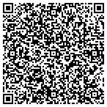 QR-код с контактной информацией организации DIVE STALKER, КЛУБ ПОДВОДНОГО ПЛАВАНИЯ