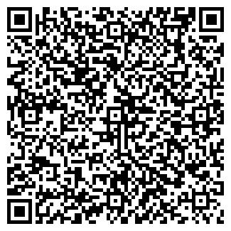 QR-код с контактной информацией организации МОБЕКОМ ОДО