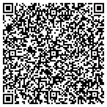 QR-код с контактной информацией организации СТРОЙТЕК ИНВЕСТ, ООО