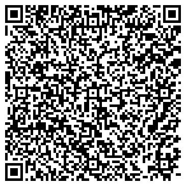 QR-код с контактной информацией организации ООО ККМ-СЕРВИС. НОВОКУЗНЕЦКИЙ ФИЛИАЛ