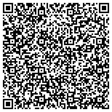 QR-код с контактной информацией организации КУЗБАССКИНОСЕРВИС, НОВОКУЗНЕЦКОЕ ПРЕДПРИЯТИЕ