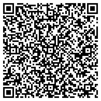 QR-код с контактной информацией организации ООО ЮНИПРОМ