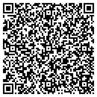 QR-код с контактной информацией организации МИКРОМИР