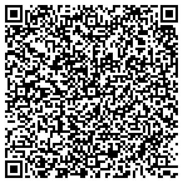 QR-код с контактной информацией организации КУЗБАССКИЙ КОМПЬЮТЕРНЫЙ ЦЕНТР