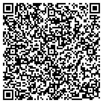 QR-код с контактной информацией организации АЛЕКС РАЙМЕР КОМПАНИЯ