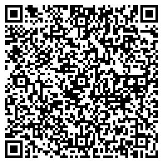 QR-код с контактной информацией организации АЛЬФА-ТЕХ