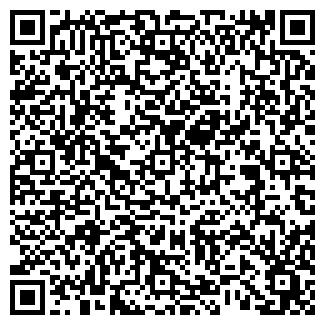 QR-код с контактной информацией организации АС-ПРО