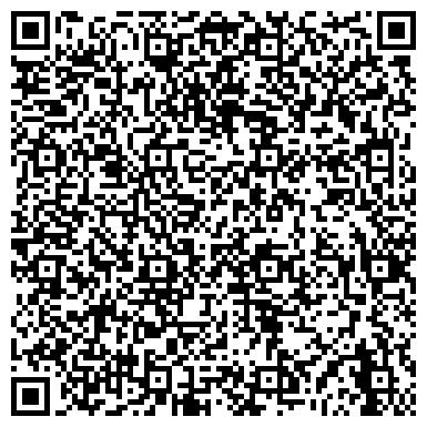QR-код с контактной информацией организации БОНУС СЕТЬ САЛОНОВ ЭЛЕКТРОНИКИ И БЫТОВОЙ ТЕХНИКИ
