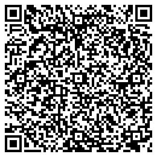 QR-код с контактной информацией организации ДОБРО ТД