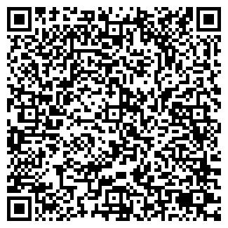 QR-код с контактной информацией организации КОПИ МАРКЕТ