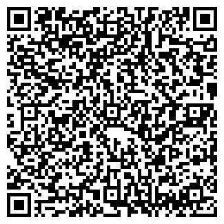 QR-код с контактной информацией организации НЬЮКОМ