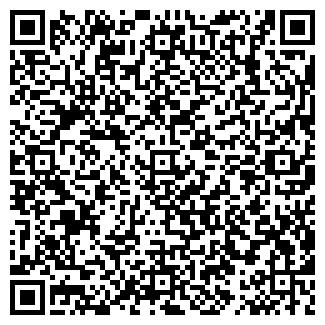 QR-код с контактной информацией организации РВС-ТЕХНИКА