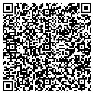 QR-код с контактной информацией организации РМ-КУЗНЕЦК