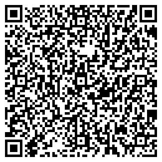 QR-код с контактной информацией организации С-КОМ