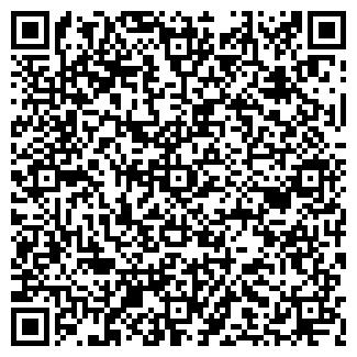 QR-код с контактной информацией организации С-МЕДИА
