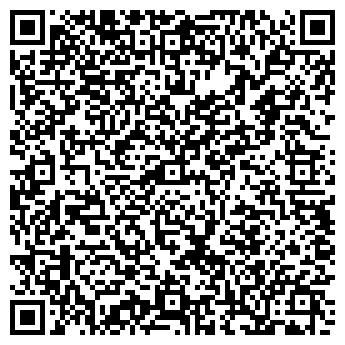 QR-код с контактной информацией организации 1С ФРАНЧАЙЗИ ОРИОН