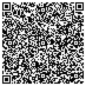 QR-код с контактной информацией организации HARD КОМПЬЮТЕРНЫЙ САЛОН
