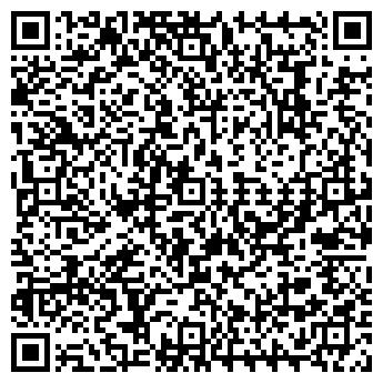 QR-код с контактной информацией организации БЕДАРЕВА О.А.