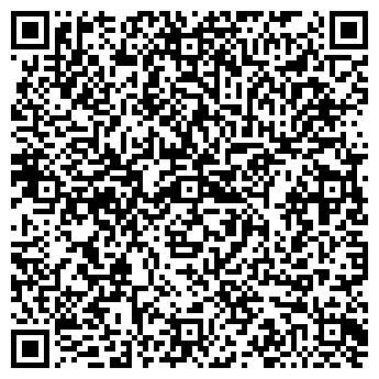 QR-код с контактной информацией организации АРТЭКС САЛОН-МАГАЗИН