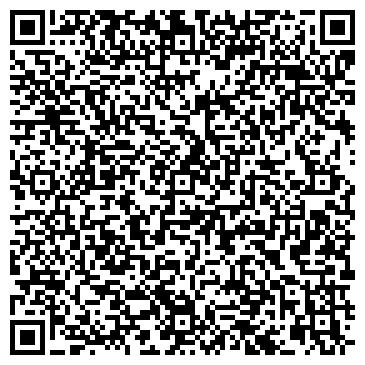 QR-код с контактной информацией организации АРХИМЕД ООО ЭВРИКОМ-КУЗБАСС И К