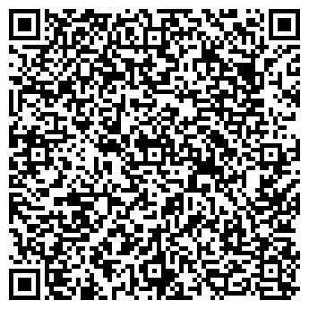 QR-код с контактной информацией организации АЛЯСКА, САЛОН ОДЕЖДЫ