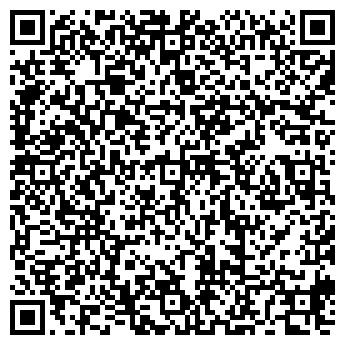 QR-код с контактной информацией организации БРОДВЕЙ МЕХОВОЙ САЛОН