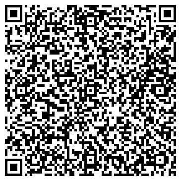 QR-код с контактной информацией организации КОЖАНЫЙ СТИЛЬ МАГАЗИН-АТЕЛЬЕ