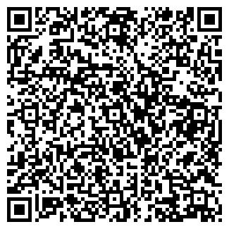 QR-код с контактной информацией организации МЕХА
