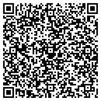 QR-код с контактной информацией организации HI-TEC