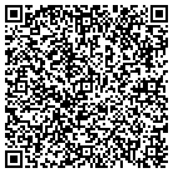 QR-код с контактной информацией организации CHICCO ФИРМЕННЫЙ САЛОН