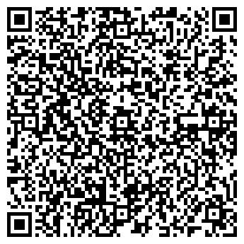 QR-код с контактной информацией организации ЗАВОД ДЕТСКОГО ПИТАНИЯ