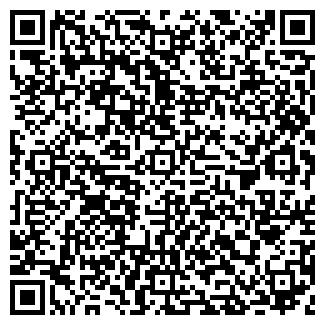 QR-код с контактной информацией организации МОЙ КАПРИЗ