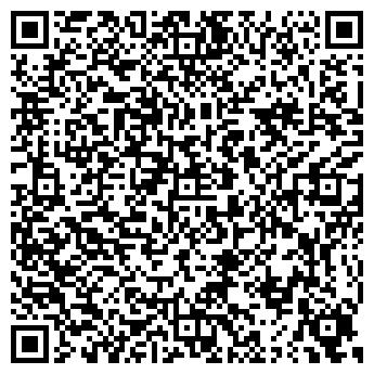QR-код с контактной информацией организации ЭДЕЛЬВЕЙС-СЕРВИС