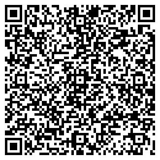 QR-код с контактной информацией организации ПРИЦЕЛ
