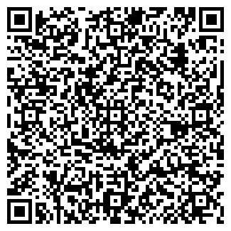 QR-код с контактной информацией организации ТАЙМЕНЬ