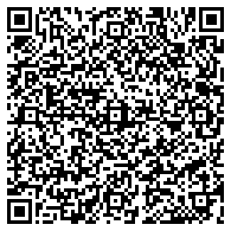 QR-код с контактной информацией организации НАДЗЕЯ ПК