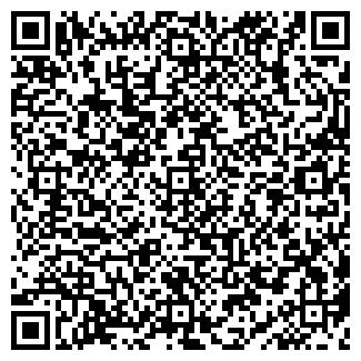 QR-код с контактной информацией организации ЖИВЫЕ ЦВЕТЫ