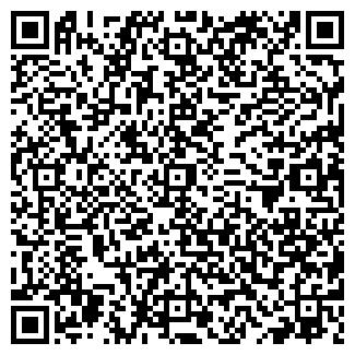 QR-код с контактной информацией организации ФИТО-ТРЕЙД