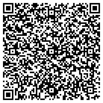 QR-код с контактной информацией организации ООО КУЗНЕЦКИЙ САД