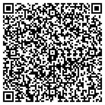 QR-код с контактной информацией организации ЗАПСИБМАРКЕТ