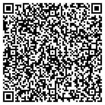 QR-код с контактной информацией организации № 69 ЦЕНТРАЛЬНЫЙ