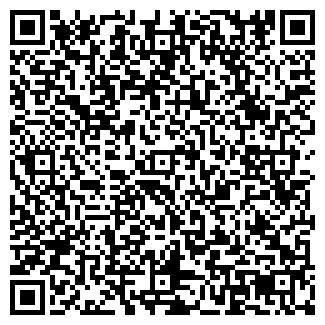 QR-код с контактной информацией организации ВИКТОРИЯ ТЦ