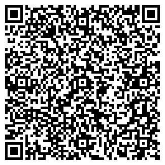 QR-код с контактной информацией организации ГАРУС