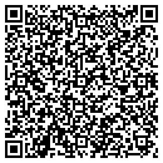 QR-код с контактной информацией организации ИЛЬИНСКИЙ