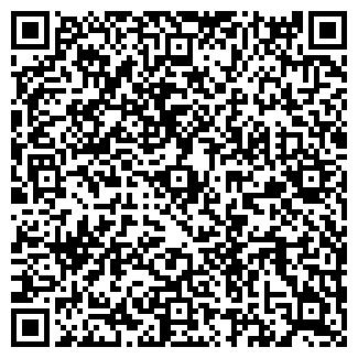 QR-код с контактной информацией организации НИКА ТЦ