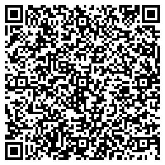 QR-код с контактной информацией организации СЕМЕН