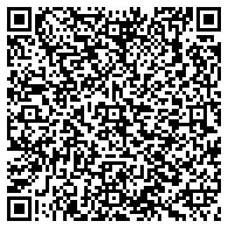 QR-код с контактной информацией организации НАТАЛИС ОДО